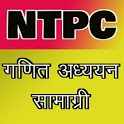 NTPC Math Study Material Complete icon