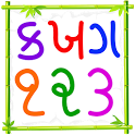 Kids Gujarati Learning icon