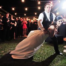 Wedding photographer Leco Reis (lecoreis). Photo of 26.06.2017