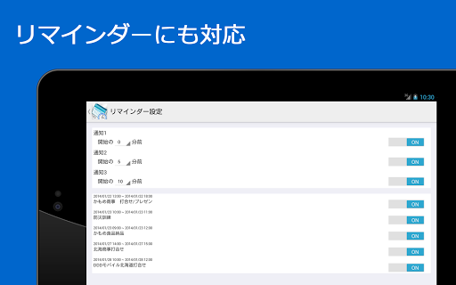 GSu30e2u30d0u30a4u30ebu30b9u30b1u30b8u30e5u30fcu30eb 1.1.4 Windows u7528 6