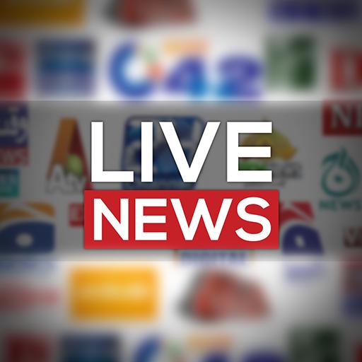 Pak News Channels (app)