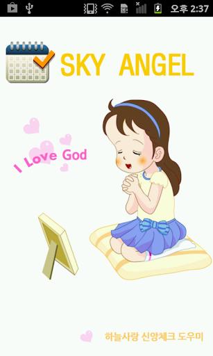 신앙도우미-성경검색 신앙영상