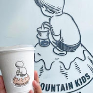 山小孩咖啡 Mountain Kids Coffee Roaster (MKCR)