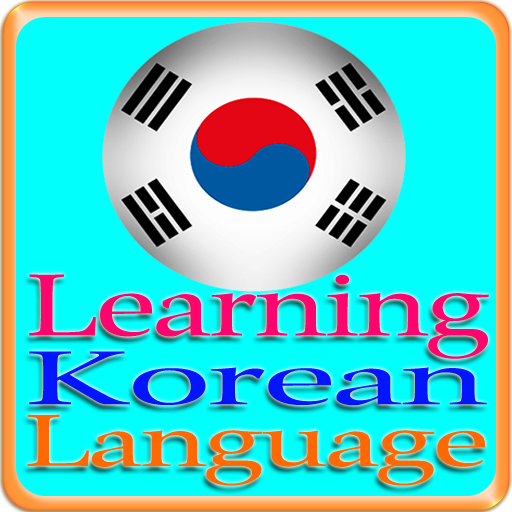 Learning Korean Language 2015