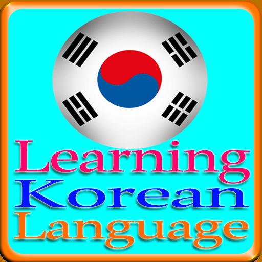 Learning Korean Language 2015