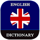 Download Essential English Words for Everyday For PC Windows and Mac