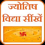 Jyotish Shastra Sikhe Icon