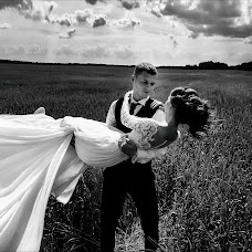 Wedding photographer Kristina Tararina (ta-kris). Photo of 16.11.2018