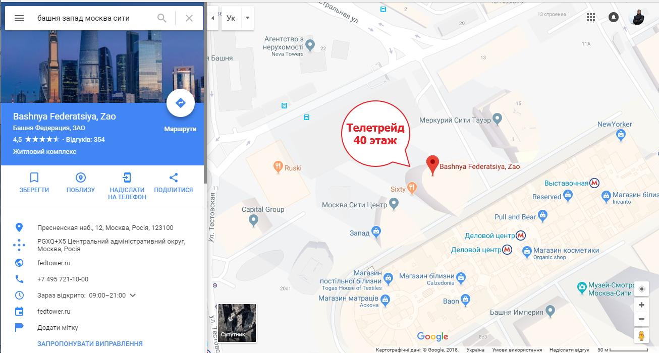 C:\Users\Сергей\Desktop\Image 1.jpg