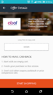 Couponshub Cashback & Coupons- screenshot thumbnail