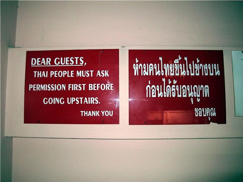 Самый дешевый гестхаус в Бангкоке.