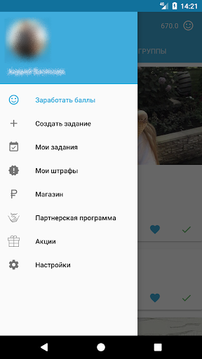 Topping - likes, followers for Instagram and VK screenshots 3
