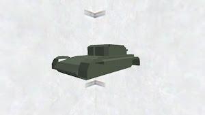 九〇式戦車