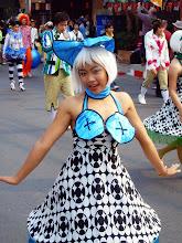 Photo: Carnival Fun