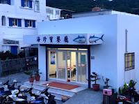 海珍寶餐廳