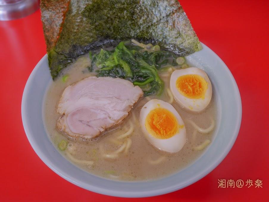 ラーメン海家 塩@650 白濁したスープ 何だかスープが多いような麺量が少ないような・・・
