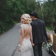 Wedding photographer Ilya Mikhaylov (dahmer). Photo of 17.05.2018