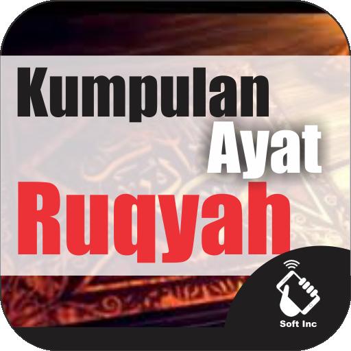 Ayat ayat Ruqyah