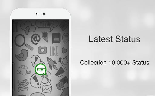 latest whats status 2020 screenshot 1