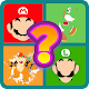 Guess the Mario Bros Character (game)