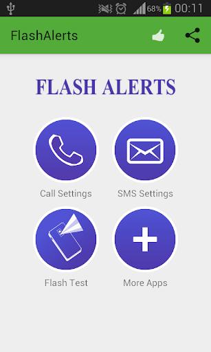 フラッシュアラートSMS&コール - 無料