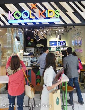 Kool Kids storefront