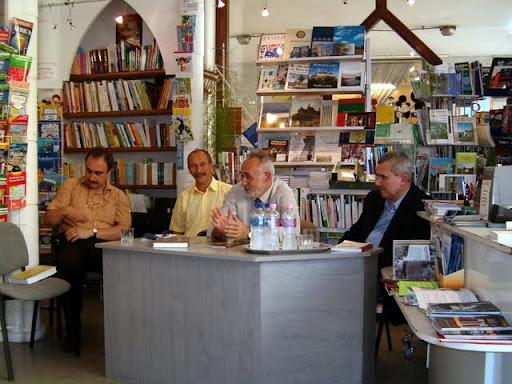 Tudósok Gizike boltjában 2008-ban