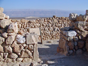 Photo: The settlement at Qumran was that of the Essenes, a Jewish sect that authored the scrolls.  They lived here from 150 B.C. and were more conservative than other Jews. The Romans disbanded them in 68 A.D.