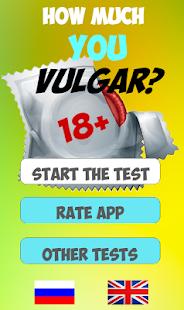 Super test of vulgarity - náhled