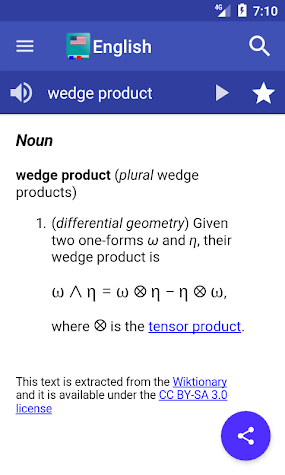 English Dictionary - Offline Screenshot