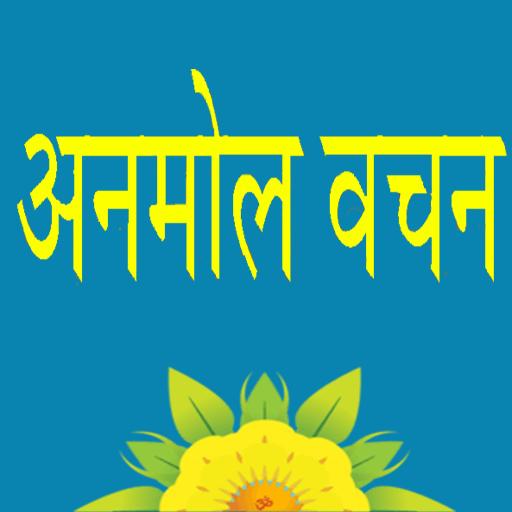 Anmol Vachan In Hindi Apps Bei Google Play