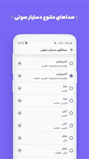 بلد screenshot 6