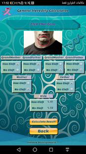 Download Genetic Heredity Calculator For PC Windows and Mac apk screenshot 2