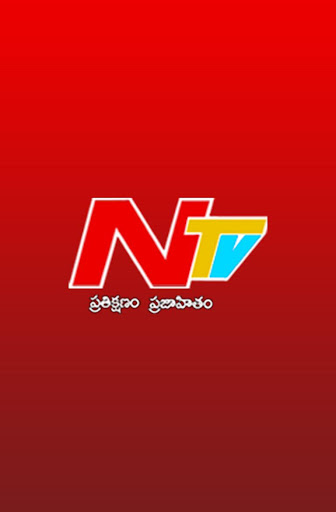 NTV Telugu screenshot 1