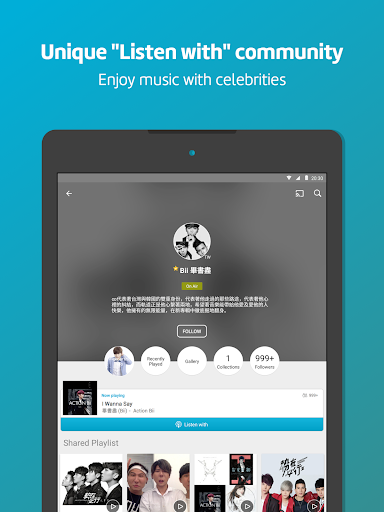 KKBOX-Free Download & Unlimited Music.Letu2019s music! 6.2.86 screenshots 9