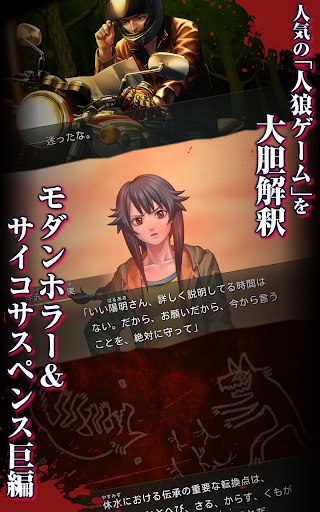 ADV レイジングループ【プレミアムセット】  screenshots 10
