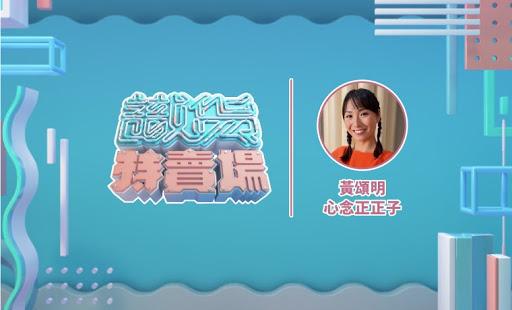直播特賣場_主持banner_07.jpg