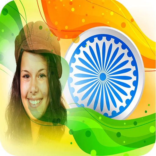 Indian Flag Photo Frames
