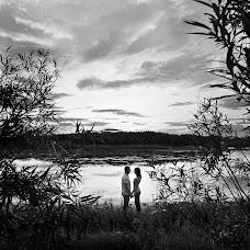 Wedding photographer Svetlana Glavatskikh (Glavfoto). Photo of 24.04.2016