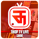 Download Guide For Thop TV 2020 - live cricket tv For PC Windows and Mac