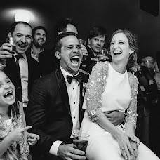 Fotografo di matrimoni Samanta Contín (samantacontin). Foto del 18.05.2016