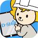 D-SHIP