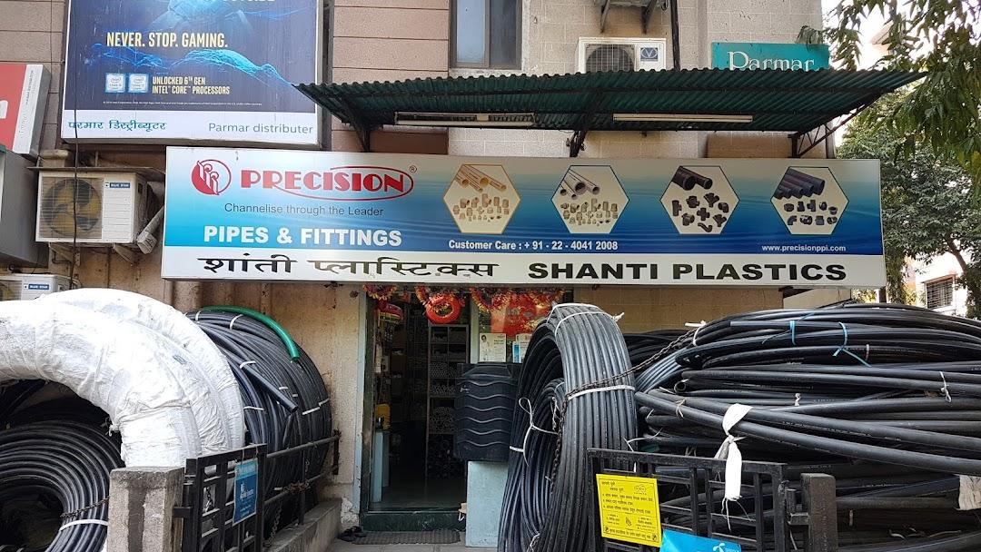 Shanti Plastics - Pipes Wholesaler in Pune