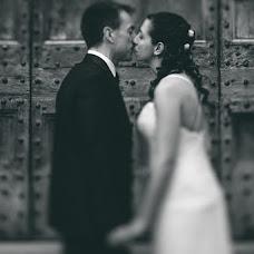Wedding photographer Vincenzo Errico (errico). Photo of 09.05.2015