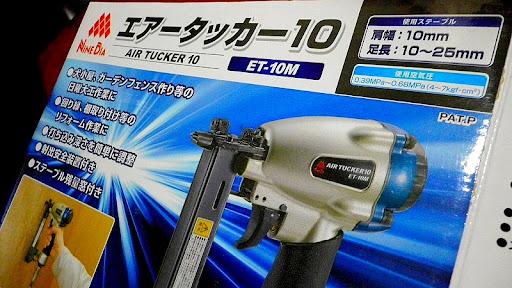 ¥980-なら買い!でしょ♪