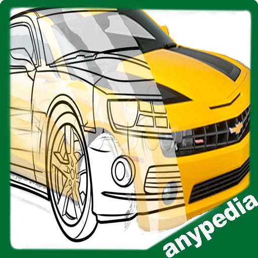 Draw sport cars 漫畫 App LOGO-APP開箱王