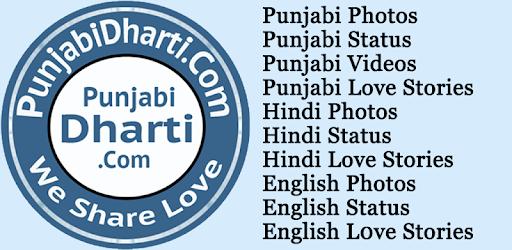 PunjabiDharti Com (Home Of Punjabi Photos) - Apps on Google Play