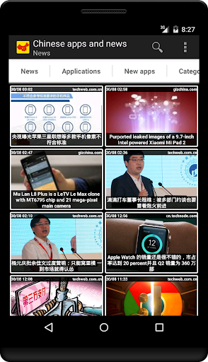 Chinese apps and tech news