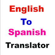 English to Spanish Translation | Free Translator