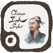 Chinese Ink Style - Solo Launcher Theme